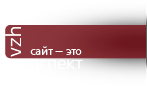«Аспект» web studio